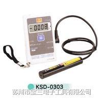 KASUGA日本春日/KSD-0303/数字低电位测量仪