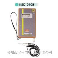 KASUGA日本春日/KSD-0108/防爆型静电电位测量仪