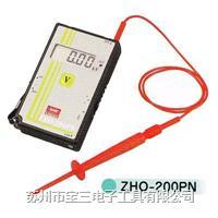 KASUGA日本春日/ZHO-200PN/电荷量测量用直流电源