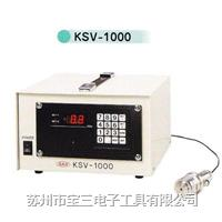 KASUGA日本春日/KSV-1000/粉体用静电场测量仪