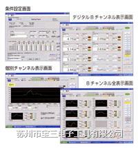 KASUGA日本春日/MTB-1108/静电监视装置