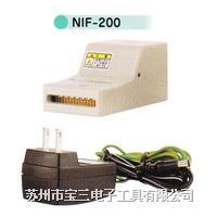 KASUGA日本春日/NIF-200/送风型交流除电器