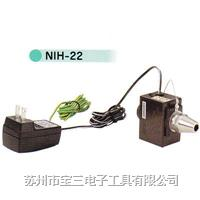 KASUGA日本春日/NIH-22/送风型交流除电器管嘴式