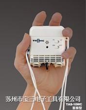 TRINC日本高柳/TAS-10WC/静电测试仪