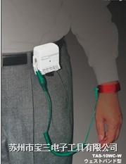 TRINC日本高柳/TAS-10WC-W/静电手腕测试仪
