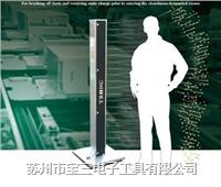 TRINC日本高柳/TAS-450IAS/除尘装置