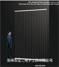 TRINC日本高柳/TAS-500DTN/除尘装置