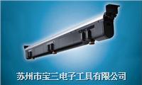 TRINC日本高柳/TAS-32BA