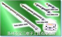 TRINC日本高柳/TAS-30BA-1510/离子风棒