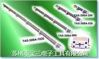TRINC日本高柳/TAS-30BA-390/离子风棒