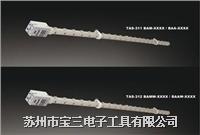 TRINC日本高柳/TAS-311BAM/离子风棒