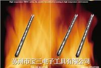 TRINC日本高柳/TAS-804