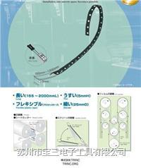 TRINC日本高柳/TAS-280TAPE/离子风棒