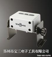 TRINC日本高柳/TAS-183CUTE/离子风机