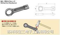 ASAHI旭金属/SN3541/双开口扳手
