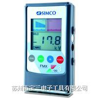 日本思美高SIMCO/fmx-003静电测试仪/FMX-003