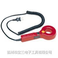 日本强力KANETEC/KMDC-40/手持式脱磁器