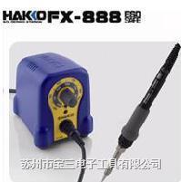 日本白光HAKKO/FX-8802/氮气焊铁