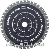 日本TRUSCO中山|TSS-18040|切断用品
