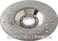 日本TRUSCO中山|UFO-1A|研削研磨用品