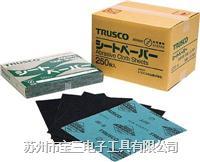 日本TRUSCO中山 GBS-80 涂装前研磨用品