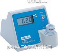 日本HOZAN电烙铁温度计H-767