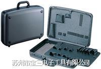 日本HOZAN工具箱S-176