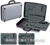 日本HOZAN工具箱B-65