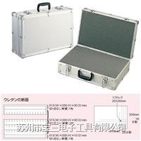 日本HOZAN泡沫内衬储物箱B-73