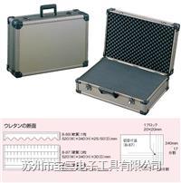 日本HOZAN储物箱B-530