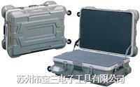 日本HOZAN安全储物箱B-500