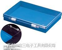 日本HOZAN零件盒B-19