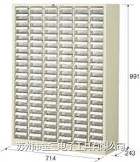 日本HOZAN零部件储藏柜B-405