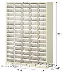 日本HOZAN零部件储藏柜B-415