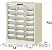 日本HOZAN零部件储藏柜B-413