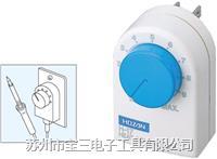 日本HOZAN温度调控器H-17