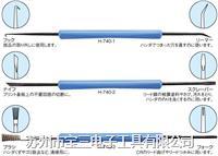 日本HOZAN锉刀H-740