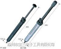 日本HOZAN手动吸锡泵PT-409