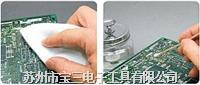 日本HOZAN清洗剂Z-293