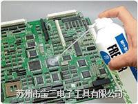 日本HOZAN安全冷冻检查罐Z-281
