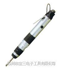日本URYU螺丝起子US-LT30BL-23