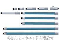 三丰/137-011/接杆式内径千分尺