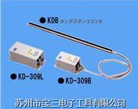 离子风棒,KD-309B.KASUGA