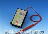 电荷量测定仪,ZHO-200PN.KASUGA