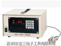 静电场测定仪,KSV-1000.KASUGA