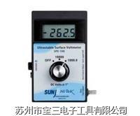 静电测试仪,SPE-100,SUNJE