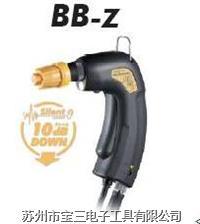 离子风枪,BB-Z,VESSEL