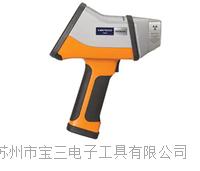 hitachi手持式X射线荧光分析仪X-MET8000系列