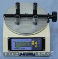 杉本日本中村(KANON)_瓶盖扭力测试仪