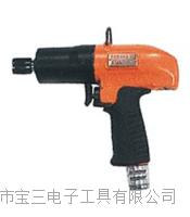 日本不二空研油压脉冲扳手